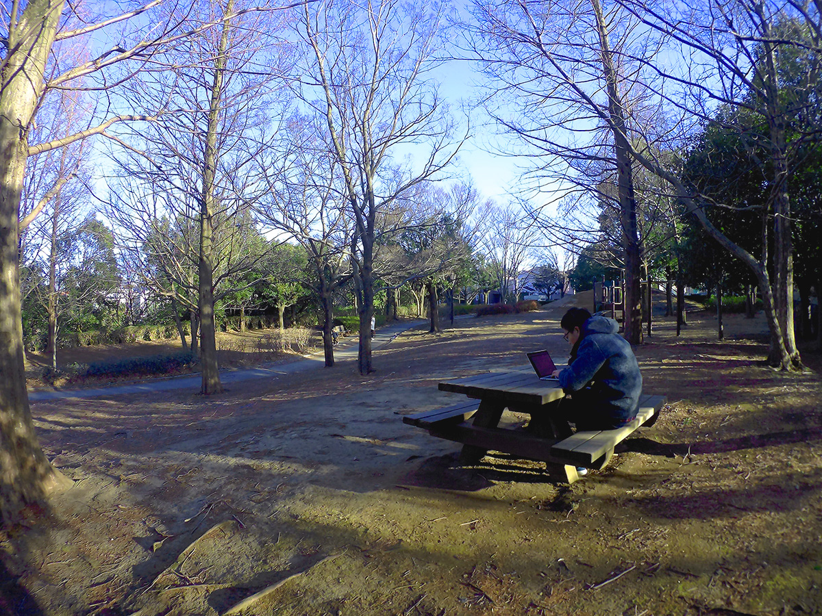 赤田西公園
