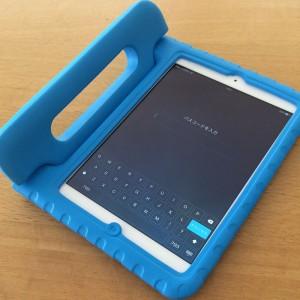iPad mini ケース 子ども用完成