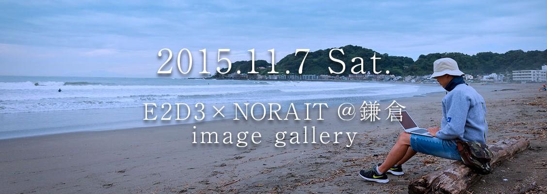 11.7sat イベントイメージギャラリー