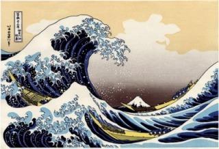 イベント4.16【昭和の住宅de野良IT】〜浮世絵と神奈川宿
