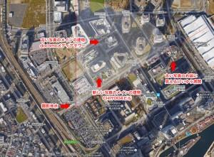 Googleマップ航空写真
