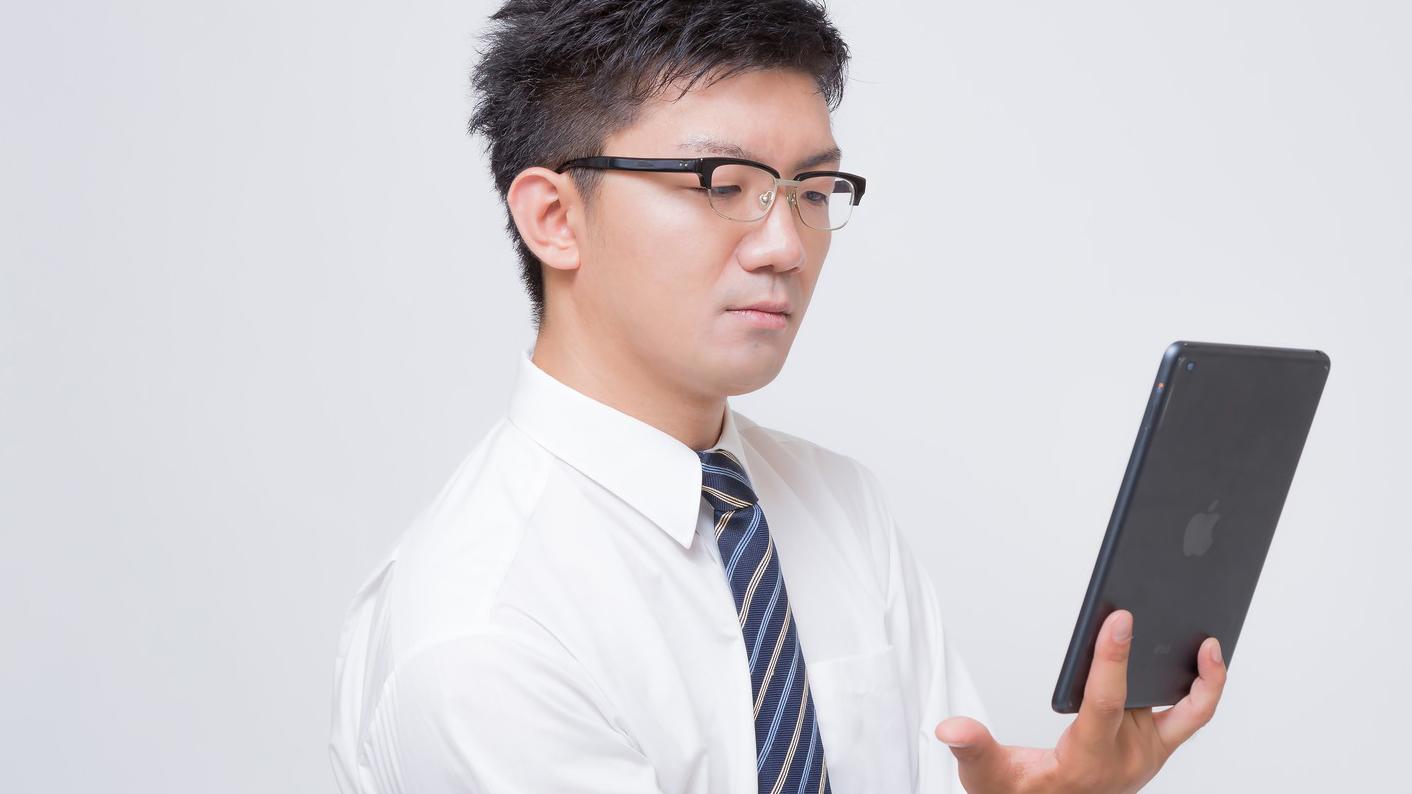 電子書籍リーダーで野良IT読書という選択