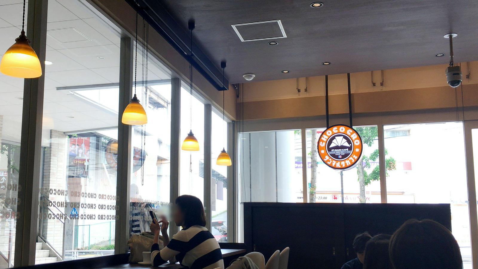 サンマルクカフェ店内