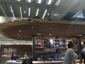 スタバアークヒルズ店