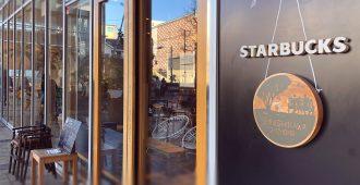 たまプラーザの新スターバックス〜ネイバーフッド アンド コーヒー 新石川二丁目店【閉店】在りし日のレビュー