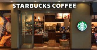 スターバックスコーヒー横浜ランドマークプラザ店